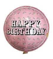 Гелиевый шар фольга 45см Happy Birthday DBCM-0064