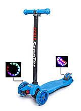 Самокат трехколесный детский Maxi Blue с светящиеся колеса