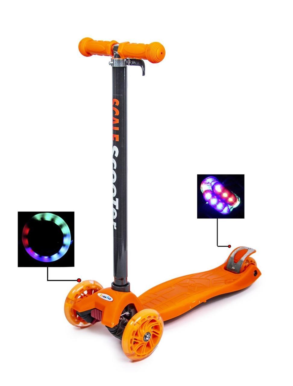Самокат трехколесный детский Maxi Orange с светящиеся колеса