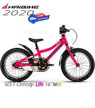 Велосипед 16 HAIBIKE SEET Greedy Life рост 95-115см розовый 2020 детский (4100006921)