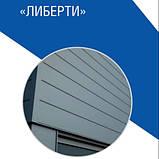 "Фасадные Панели |""Либерти"" | RAL 7024 мат. 0.5 мм | Германия | ArcelorMittal |, фото 3"