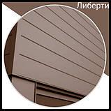 "Фасадные Панели |""Либерти"" | RAL 7024 мат. 0.5 мм | Германия | ArcelorMittal |, фото 5"