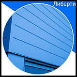 "Фасадные Панели |""Либерти"" | RAL 7024 мат. 0.5 мм | Германия | ArcelorMittal |, фото 6"