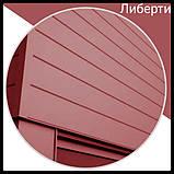 "Фасадные Панели |""Либерти"" | RAL 7024 мат. 0.5 мм | Германия | ArcelorMittal |, фото 7"
