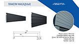 "Фасадные Панели |""Либерти"" | RAL 7024 мат. 0.5 мм | Германия | ArcelorMittal |, фото 2"