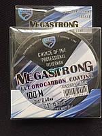 Леска флюорокарбон CONDOR Megastrong 100м 0.40мм