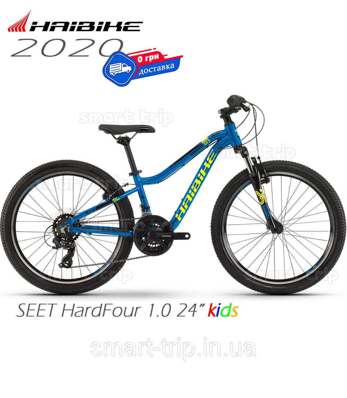 Велосипед 24 HAIBIKE SEET HardFour 1.0 рост 135-150см синий 2020 детский (4100030930)