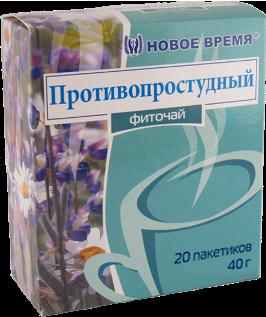 Фиточай Противопростудный, 20 пак, Новое Время