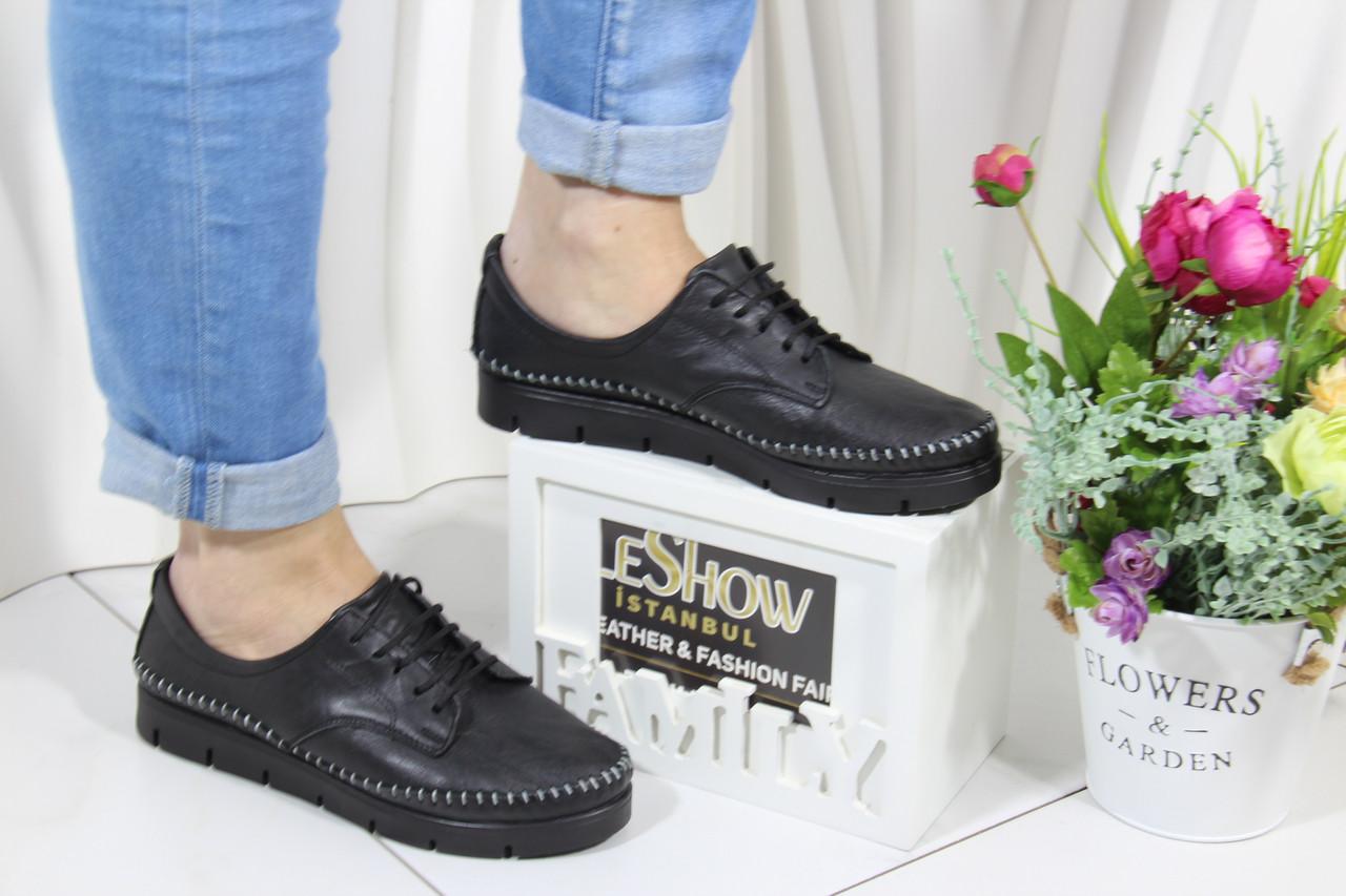 Мокасины женские Aras Shoes 768-siyah