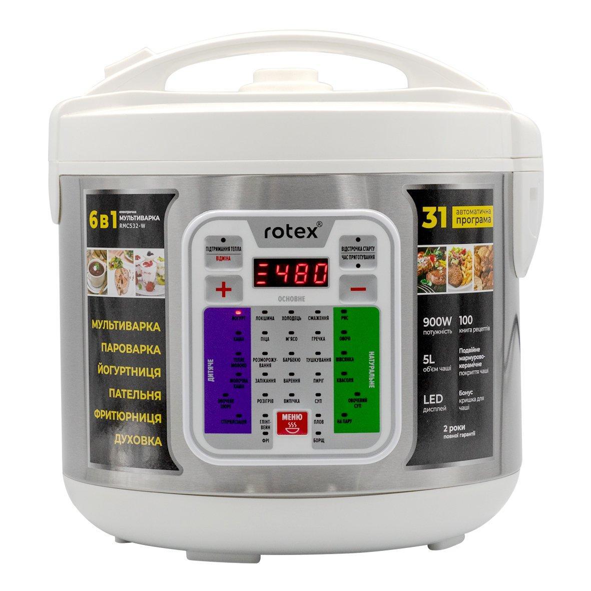 Мультиварка ROTEX RMC532W
