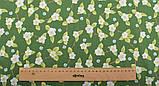 Яркий набор зеленой ткани - 7 отрезов 40*50 см, фото 3