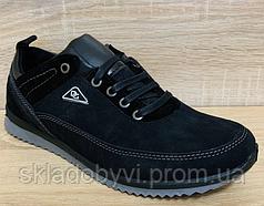 Мокасини спортивні дорослі DAGO 95 чорні