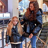 Детская куртка из экокожи Family Look, фото 1
