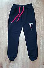 Спортивные брюки мальчуковые
