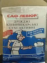 Дріжджі хлібопекарські сухі Саф-левюр 100г