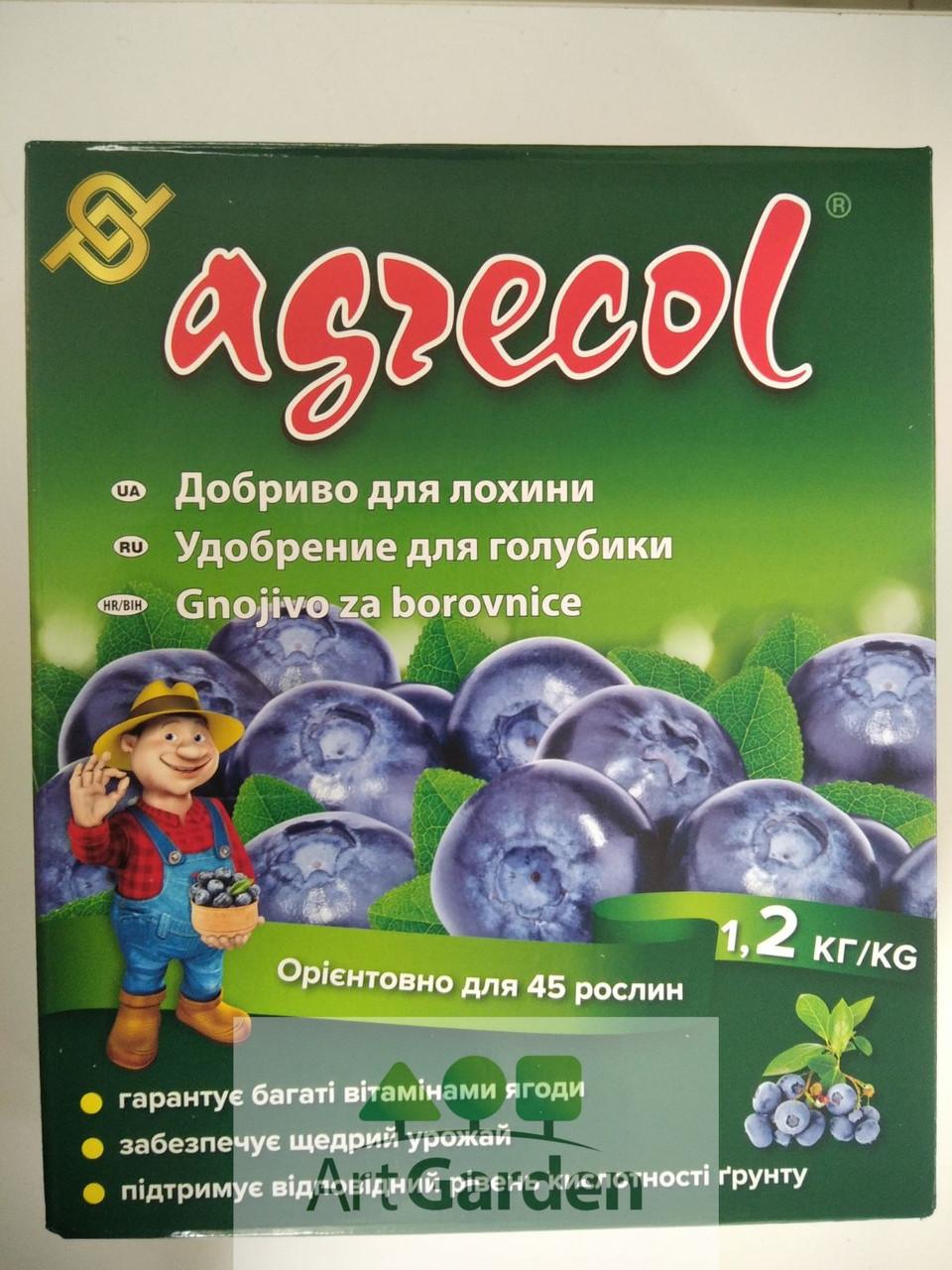 Добриво Agrecol для чорниці та лохини 1,2 кг