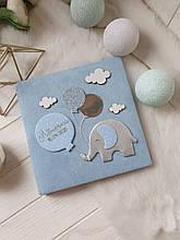Детский фотоальбом для новорожденного мальчика (Бебибук до 6 лет)