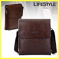 Мужская сумка через плечо Polo Videng Leather (Коричневая)