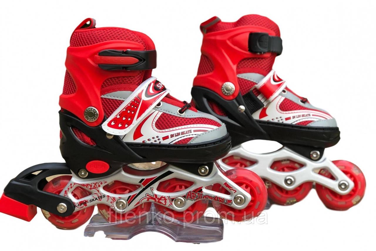 Роликовые коньки раздвижные In Lin Skate 129A Ролики с подсветкой колес (M 34-38) Красные