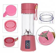 Аккумуляторный портативный блендер Smart Juice Cup Fruits , розовый c 4 лезвиями
