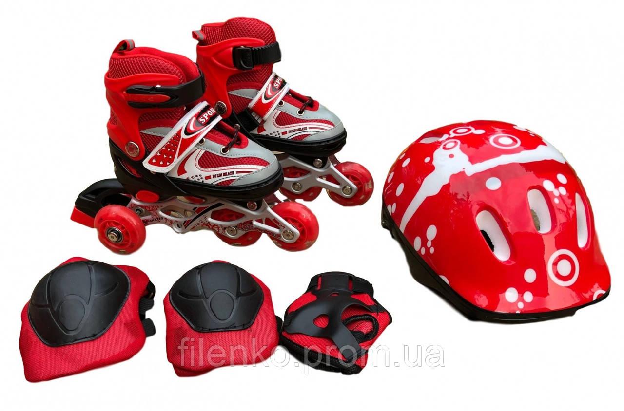 Роликовые коньки с защитой In Lin Skate 129ATD Ролики набор с подсветкой колес (M 34-38) Красные