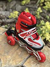 Роликовые коньки с защитой In Lin Skate 129ATD Ролики набор с подсветкой колес (M 34-38) Красные, фото 3