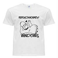 Футболка мужская Переустановить Windows Белый (9223-1553), фото 1