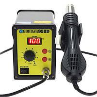 Паяльная станция Gordak958D термофен для пайки 700W пайка SMD, BGA, QFP, металлический корпус, фото 1
