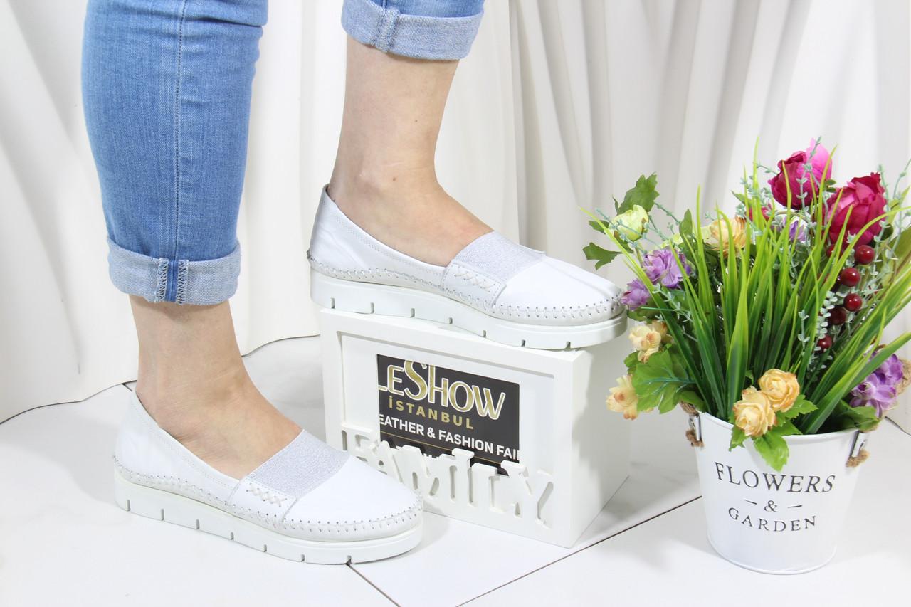 Мокасины женские белые Aras Shoes 721-Beyaz
