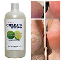 Кислотный пилинг для ног гель Callus Remover (США) 500 мл