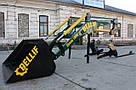 Кун на МТЗ - Dellif Strong 1800  с ковшом объёмом 0.7 м3, фото 4