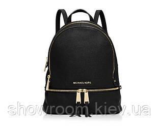 Женский кожаный рюкзак Michael Kors Big (2821-1) Lux