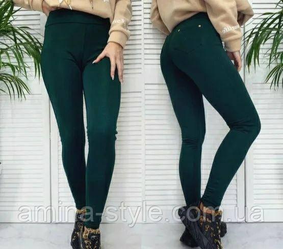 Класические женские леггинсы лосины  с карманами S, L