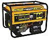 Генератор бензиновий 5,0 кВт, max 5.5 кВт. електричний стартер, Fermer