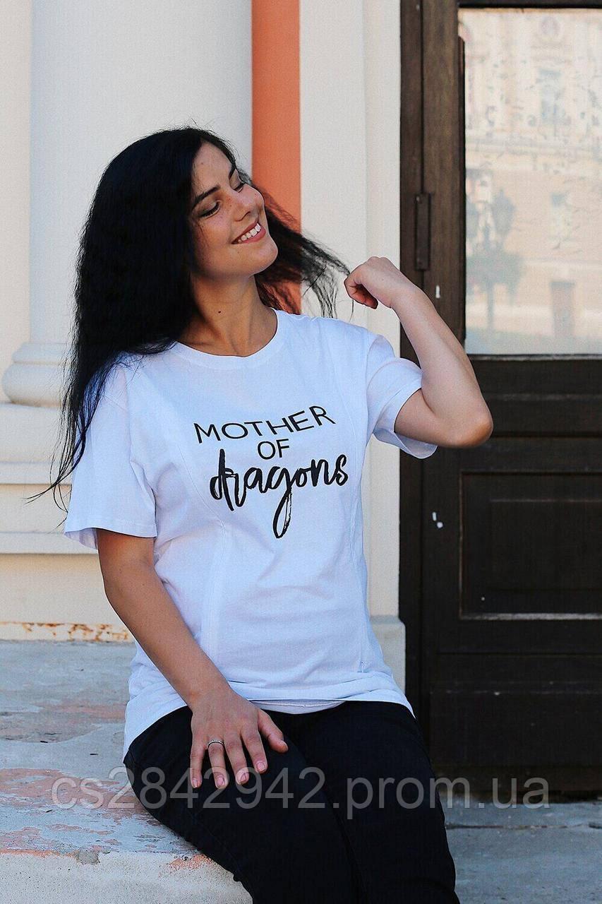 Футболка  для вагітних та годуючих (футболка для беременных и кормящих) 2900000362925