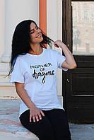 Футболка  для вагітних та годуючих (футболка для беременных и кормящих) 2900000362925, фото 1