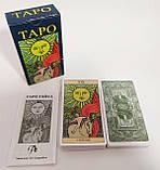 Набір таролога : Таро Уейта в мішечку з книгою Ключові поняття Хайо Банцхаф ( ukraine ), фото 3