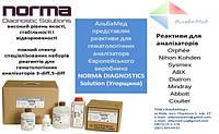 Сертифицированные адаптированные реагенты для гематологических анализаторов