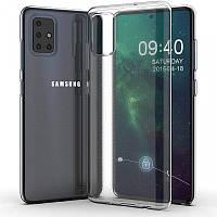 Силіконовий чохол для Samsung A51, G1161