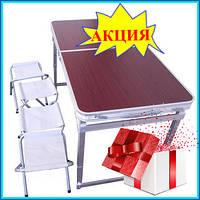 Стол для пикника усиленный с 4 стульями  (раскладной чемодан) с регулируемой высотой + ЗОНТ
