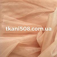 ФАТИН ТРИМЕТРОВИЙ (Тілесний)(199)