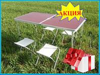 Стол для пикника с 4 стульями Folding Table (раскладной столик чемодан) 120х60х55/60/70 см