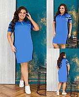 Платье женское 4091вл батал