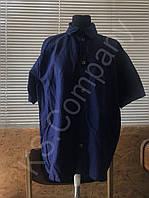Рубашка мужская х\б