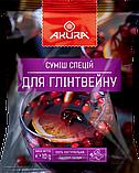 """Смесь специй к Глинтвейну ТМ """"AKURA"""", 10г, фото 2"""
