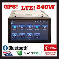 """Громкая магнитола Автомагнитола Baxster 30817DSP 7"""" Android 8,1"""
