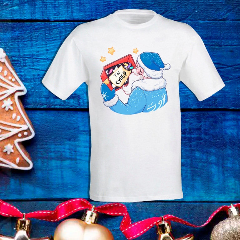 "Футболка с новогодним принтом Дед Мороз ""Ты супер"" Push IT S, Белый"