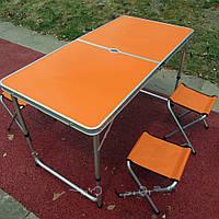 Стол для пикника со стульями! Компактный! ЦВЕТА: Салатовый, Оранжевый, коричневый.