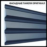 """Фасадные панели """"Оригинал"""" РЕ RAL 9006 металлик"""