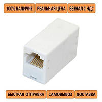 Сращиватель Atcom 1+1 RJ45 UTP 5e (соединитель витой пары RJ45)